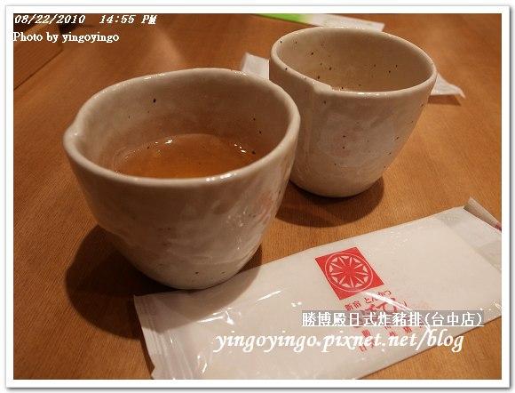 勝博殿(台中店)990822_R0014337