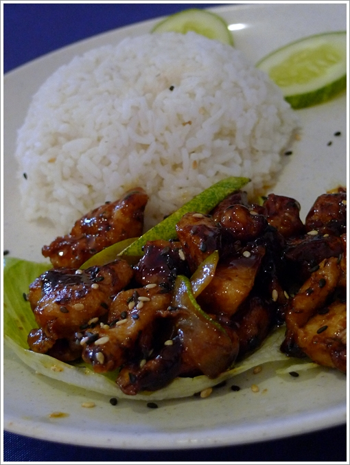 Spicy Chicken Rice