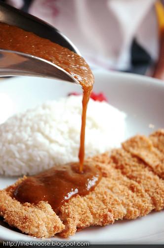 Curry Favor - Chicken Katsu Curry