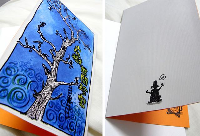 送給小朋友的生日卡