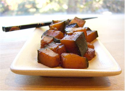 Asian Kabocha 2 from One Frugal Foodie