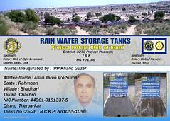rain-water-storage-17