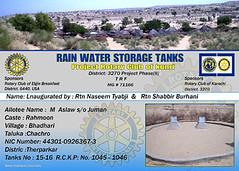rain-water-storage-31