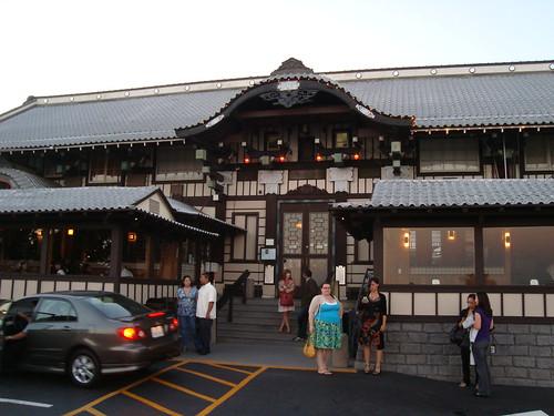 Yamashiro Exterior