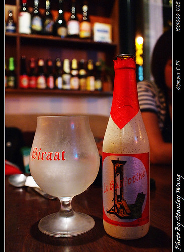 比利時啤酒夜