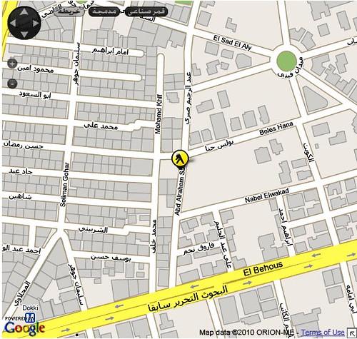 خريطة للوصول الى السفارة السورية بالقاهرة للمشاركة فى وقفة الافراج عن طل الملوحى