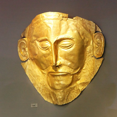 Athens National Archeological Museum - Mask Agamemnon