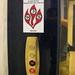 Landing floor hall buttons