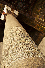(Ali Bazzi) Tags: pillar getty syria damascus oldcity islamicarchitecture islamicart ommayadmosque