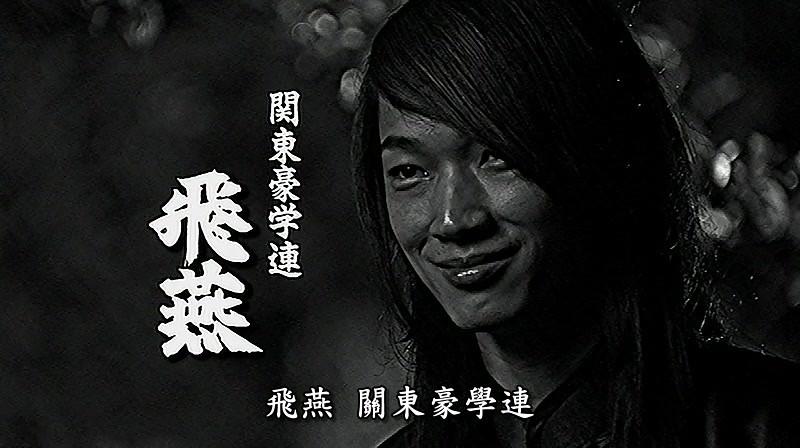 Be a Man Samurai School 2008.avi_20100922_232754.jpg