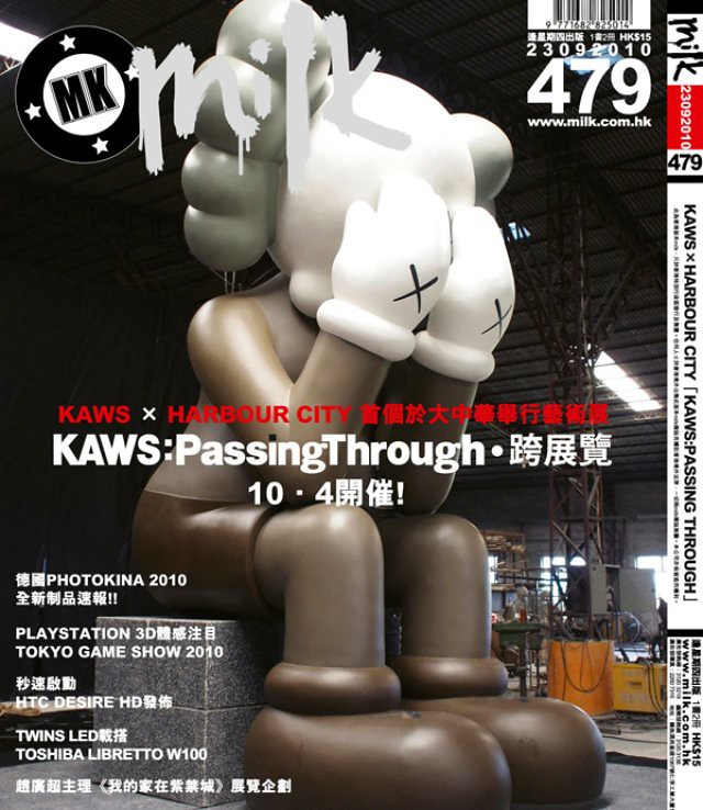 Kaws-Passing-Through-Companion-01