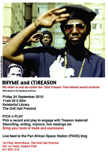 rhyme & (t)reasonweb(2)