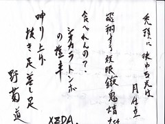 XZDA. (2)