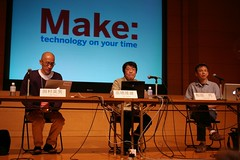 Make:Ogaki Meeting 01
