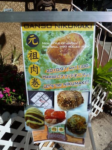 Let's Try Nikumaki!!