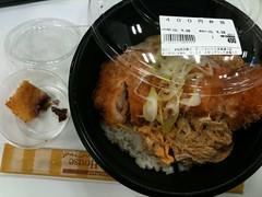 100928 400円カツ丼弁当