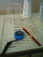 飲水クレアチニン・クリアランス試験開始!大仰な名前だけど、水飲んでオシッコするだけです。