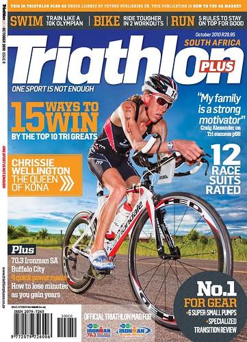 TRI6-cover_orange