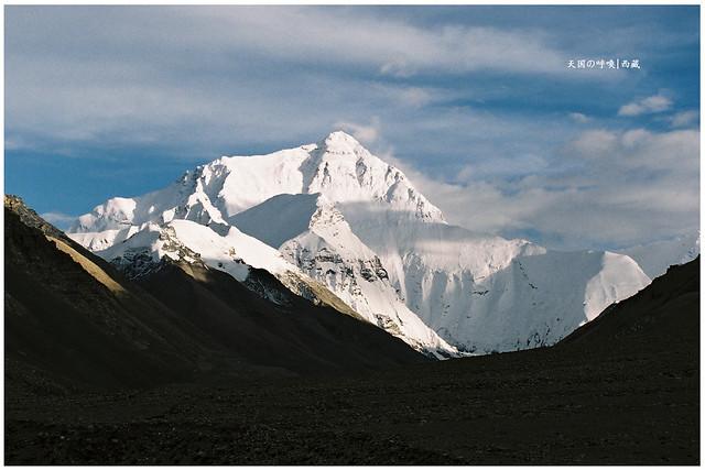 Mt. Everest (EBC)