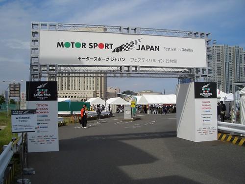 Motor sport JAPAN 2010