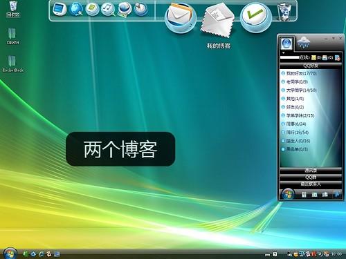 美化工具RocketDock:让你的Windows拥有Mac的动感 | 爱软客