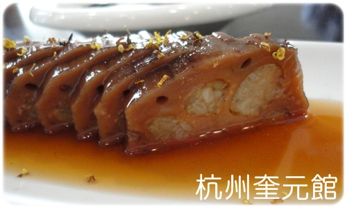 【杭州美食推薦】百年老店江南麵王奎元館‧特色麵點片兒川好滋味