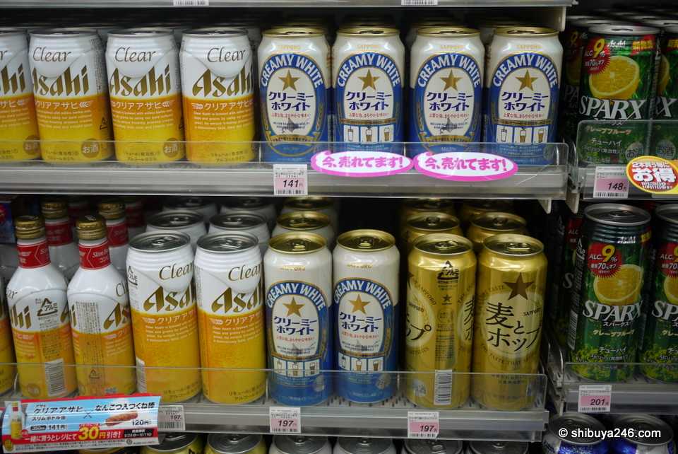 Creamy White beer