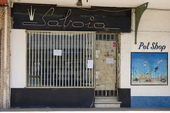 Saboia - the Pet Shop (IrvineShort) Tags: mozambique maputo