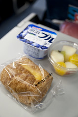 Breakfast, Delta Airlines