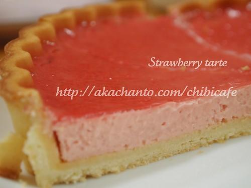 iifood cake-1