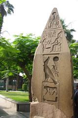obelisk (JANKUIT) Tags: museum cairo obelisk bloesem blik sfinx auguste ingang mariette lotusbloem stichter piramiden egyptisch fransman