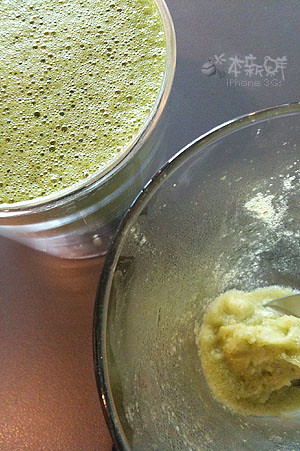 一保堂抹茶拿鐵 vs. 橄欖油羅勒冰沙