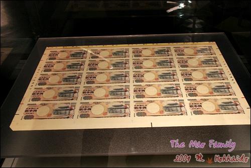小樽北洋銀行