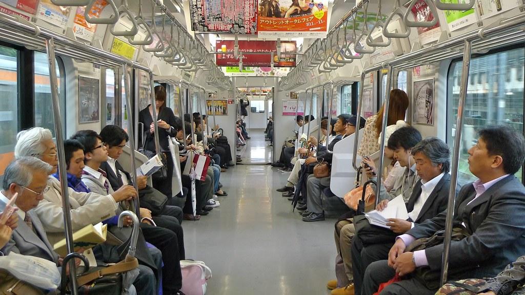 Tokyo JR Train