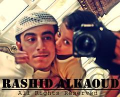 IMG_1739 (Rashid Alkaoud) Tags: baby uae rashid uaq roh humaid busnaida alkaoud