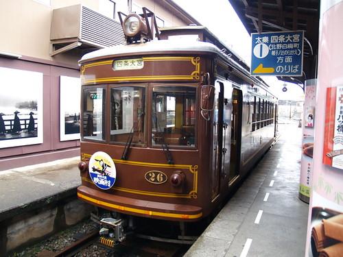 P3102729