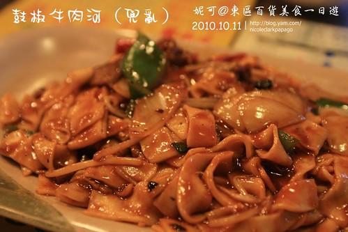 東區百貨美食一日遊20101011-005