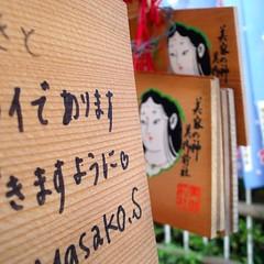 Kyoto - Prayers (RosLol) Tags: wood japan temple words kyoto dof buddhist prayer giappone parole legno tempio preghiera ideogrammi roslol
