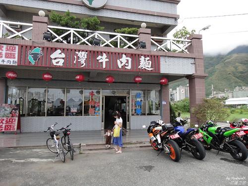 下蘇花的第一家餐廳-台灣牛肉麵
