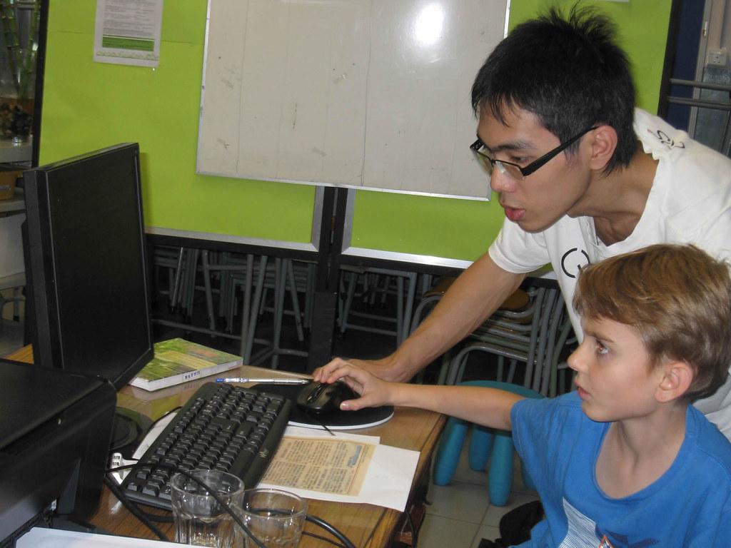 Beginner Computer Class