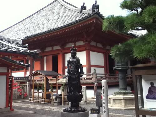 ROkuharamitsu-ji Temple1