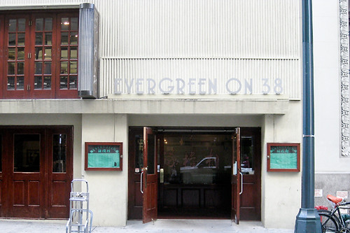 evergreen38-001