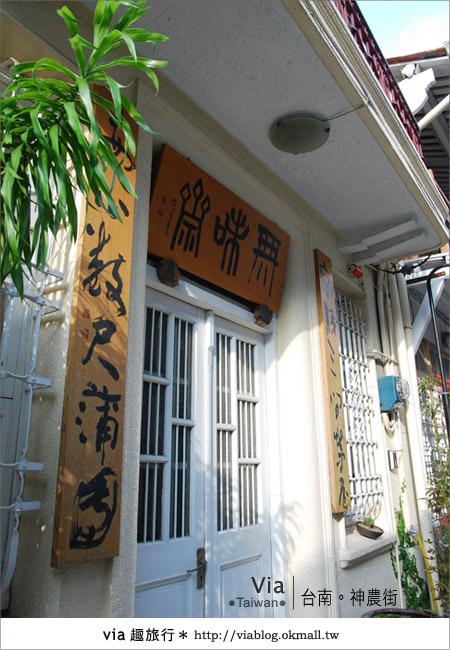 【台南神農街】一條適合慢遊、攝影、感受的老街15