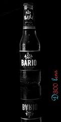 Bario (D300 lens) Tags: bw white black lens bahrain amazing nice soft drink great d300 bario strowberry alhayki