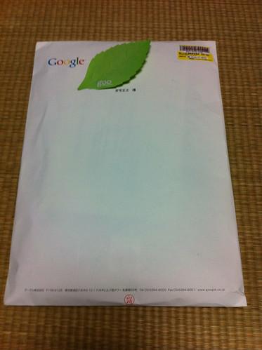 Google から封筒が届いた