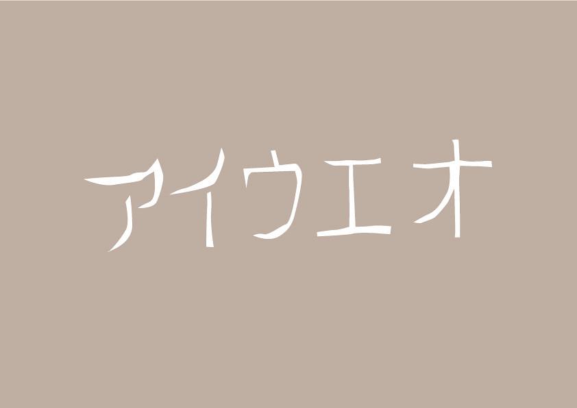 font_typeDevil
