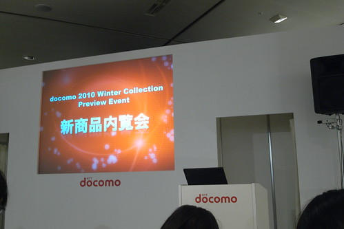 docomo 2010 Winter Collection Preview Event