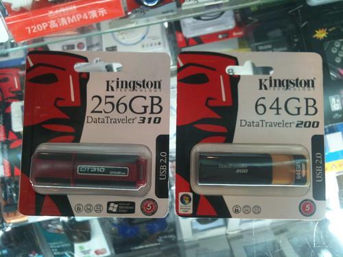 金士顿256 GB USB驱动器(?!?)