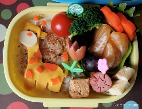 Little giraffe bento