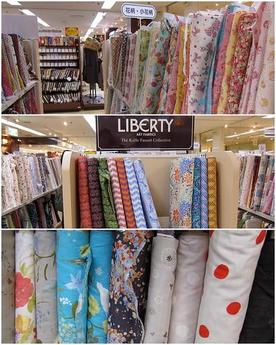 fabrics-japan